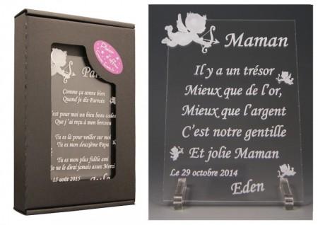 Poème Maman - Mod. Ange - Cadeau personnalise personnalisable - 1