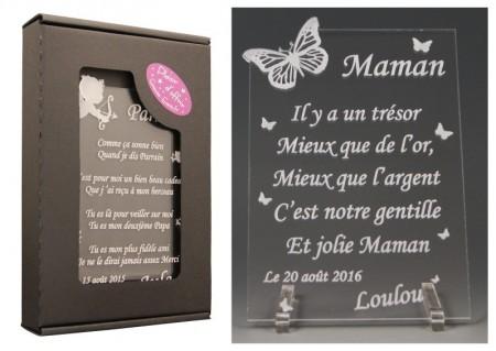 Poème Maman - Mod. Papillon - Cadeau personnalise personnalisable - 1