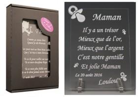 Poème Maman - Mod. Tototte - Cadeau personnalise personnalisable - 1