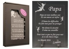 Poème Papa - Mod. Fée Gravure Events - Cadeau personnalisé - 1