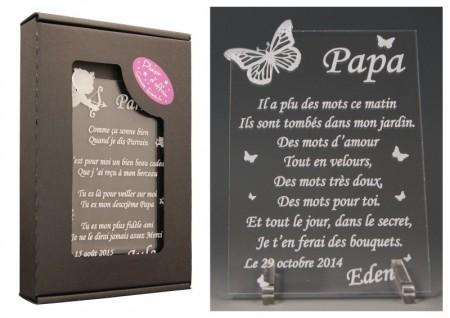 Poème Papa - Mod. Papillon - Cadeau personnalise personnalisable - 1