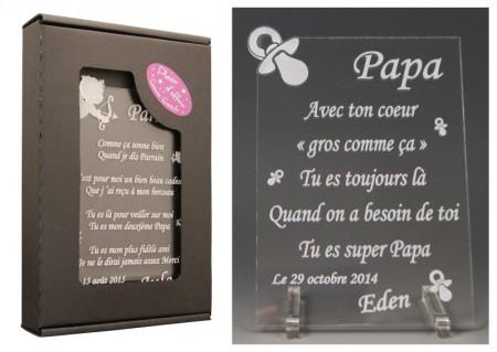Poème Papa - Mod. Tototte - Cadeau personnalise personnalisable - 1