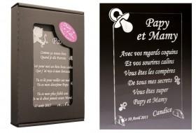 Poème Papy et Mamy - Mod. Tototte Gravure Events - Cadeau personnalisé - 1