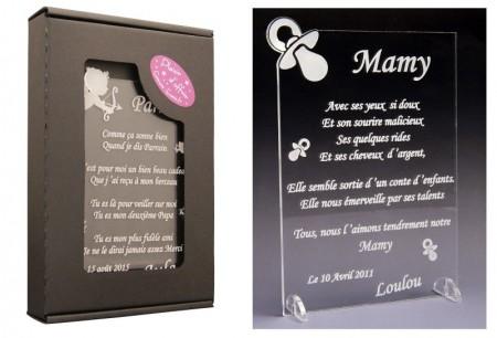 Poème Mamy - Mod. Tototte - Cadeau personnalise personnalisable - 1