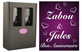 2 Flûtes Envolée de Coeurs avec boîte cartonnée Gravure Events - Cadeau personnalisé - 1