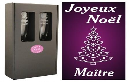 Flûte Ecole Noël - Sapin avec boîte cadeau - Cadeau personnalise personnalisable - 1