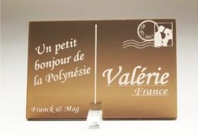 Marque Place Carte Postale - timbre mariés - Cadeau personnalise personnalisable - 5