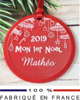 Décoration Sapin - Mon 1er Noel (feut.4) - Cadeau personnalise personnalisable - 1