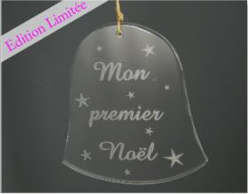 Cloche - Mon premier Noel -VERRE - Cadeau personnalise personnalisable - 1