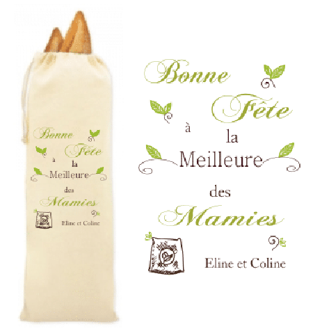 Sac à pain pour Mamie - Mod. 1 - Cadeau personnalise personnalisable - 1